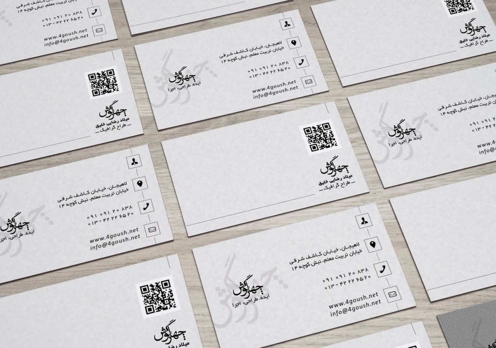 Demo-02-Business-Card-S08