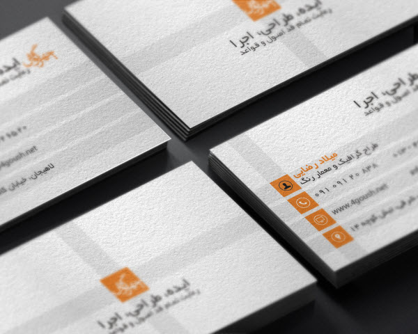 Demo-03-Business-Card-S11