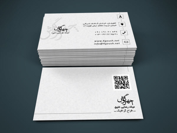 Demo-04-Business-Card-S08