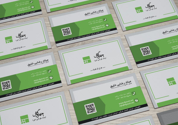 Demo-04-Business-Card-S09