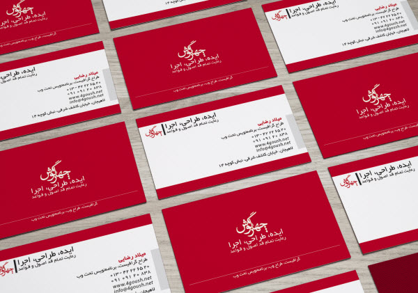 Demo-04-Business-Card-S12