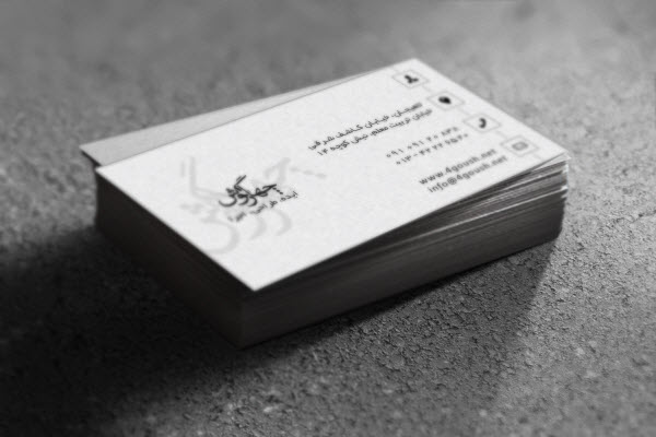 Demo-05-Business-Card-S08