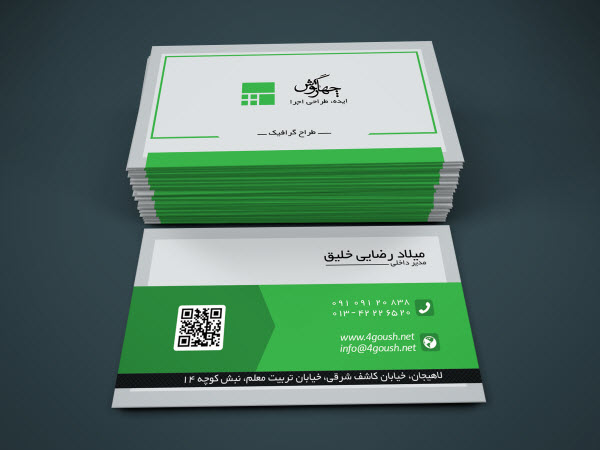 Demo-06-Business-Card-S09