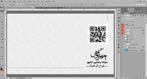 Demo-07-Business-Card-S08