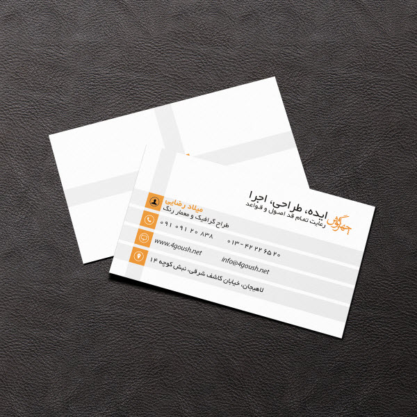 Demo-09-Business-Card-S11