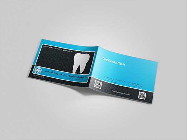 Dey-Dental-Clinic (23)