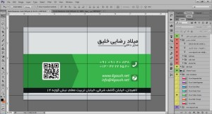 Demo-02-Business-Card-S09