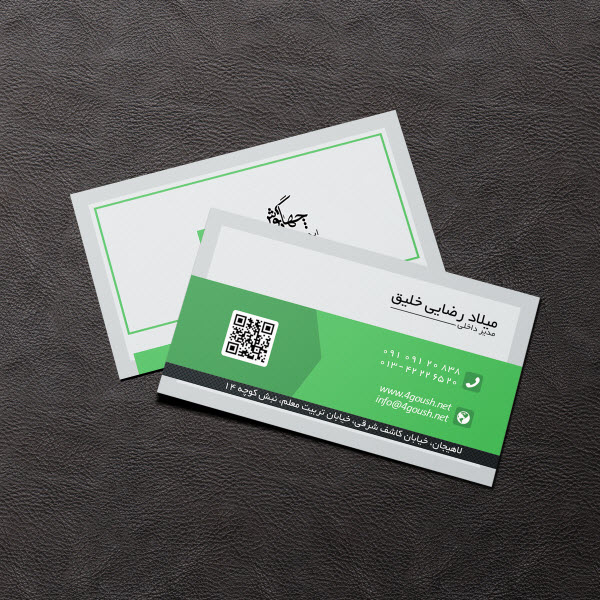 Demo-03-Business-Card-S09