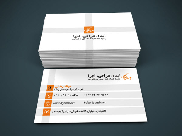 Demo-05-Business-Card-S11