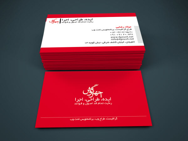 Demo-06-Business-Card-S12